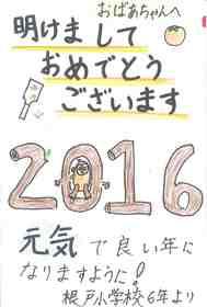 20151222115912694.jpg