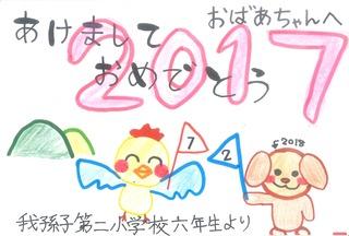 20161221105521886_0006.jpg
