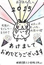 3小_1.jpg