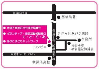 南&てとりあ&ねっと(合同カラー).jpg