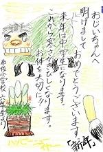 布佐小_1.jpg