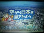 2011012020480000.jpg